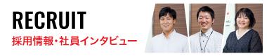デックス エレクトロニクス ジャパン スタン